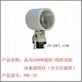 1KW遥控/线控旋转卤素探照灯 1