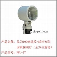 1KW遙控/線控旋轉鹵素探照燈