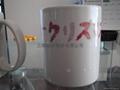廣告促銷禮品杯製作
