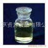 大蒜油 1