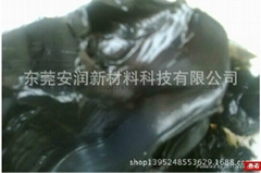 二硫化鉬高溫潤滑脂