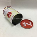 Round Coin Bank  Storage Box Metal Money-saving Tin Can 2