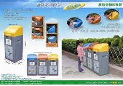Fire-Proof Plastic Waste Separation Bin