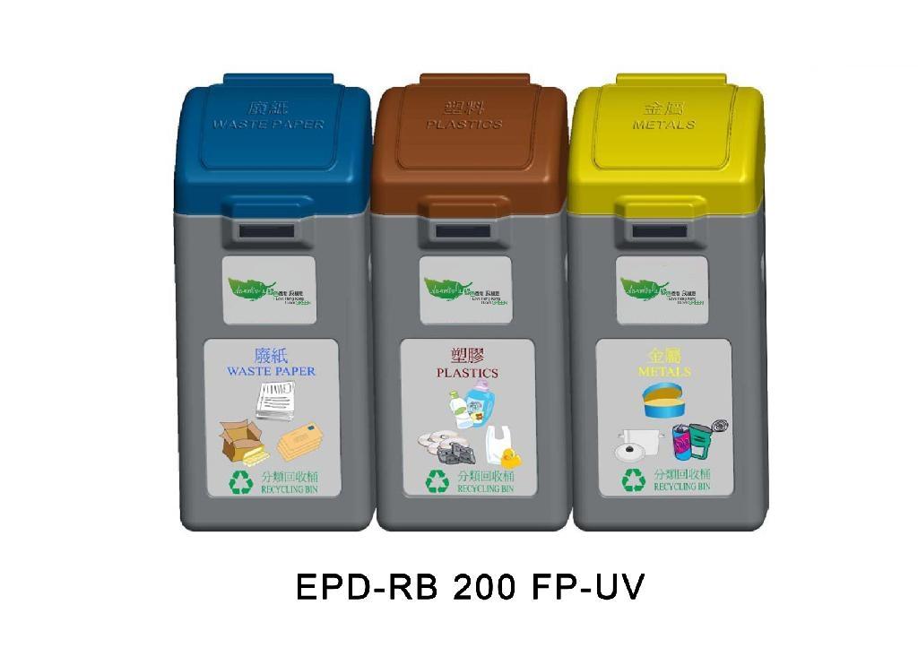 环境保护署专用 1
