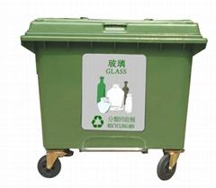 HDPE塑胶环保垃圾桶(660L)