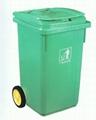 HDPE塑膠環保垃圾桶(120L)