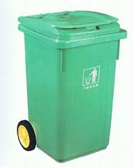 HDPE塑胶环保垃圾桶(120L)