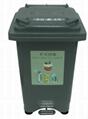 防火塑膠樓層踩蓋垃圾箱(60L)
