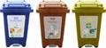 防火塑膠(60L)廢物分類回收箱