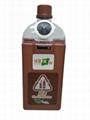 塑胶水樽回收桶(环保署专用)
