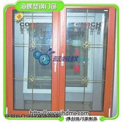 海螺塑鋼門窗 80推拉窗(廠家直銷)