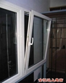 海螺塑钢门窗 80推拉窗(厂家直销) 2