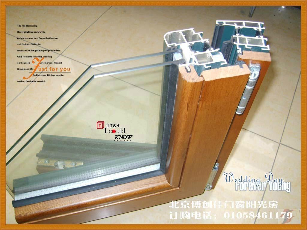 北京木包铝门窗(进口材料) 1