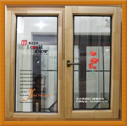 北京木包鋁門窗(進口材料) 2