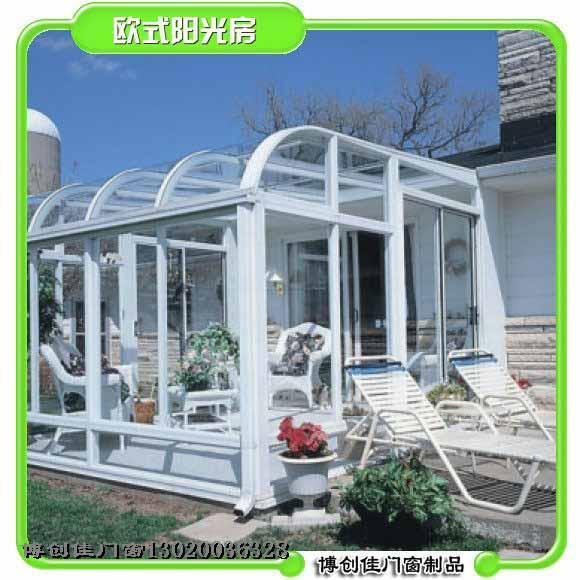 玻璃陽光房,專業製作各種玻璃陽光房 2