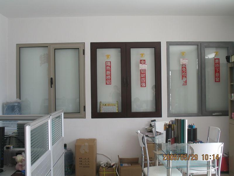 中亞斷橋鋁門窗 60平開窗(廠家直銷) 3