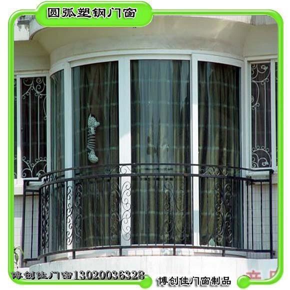 圆弧门窗,圆弧阳台(专业制作) 1