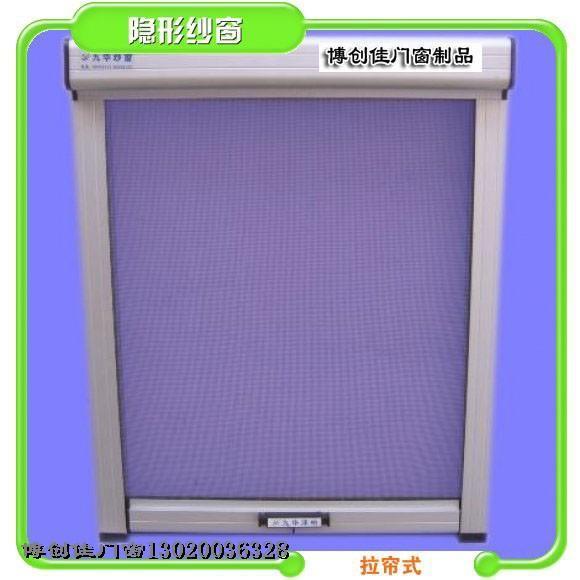 隱形紗窗,折疊紗窗,推拉紗窗(廠家直銷) 1