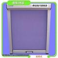 隐形纱窗,折叠纱窗,推拉纱窗(