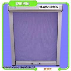 隱形紗窗,折疊紗窗,推拉紗窗(廠家直銷)
