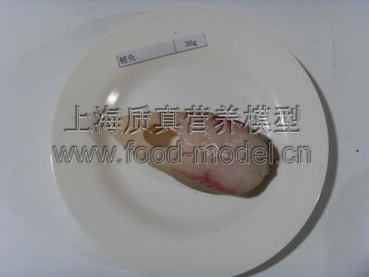 仿真营养食品模型 4