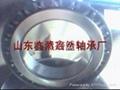 30224.7224 supply taper roller bearing