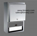 Automatic Sensor Paper Towel Dispenser (Stainless Steel)