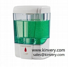 Automatic Sensor Liquid Soap Dispenser