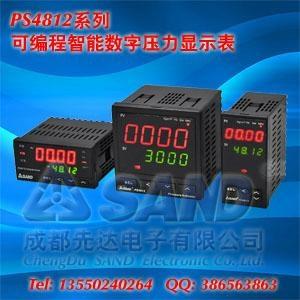 SAND-PS4812系列可編程智能數字壓力表 1