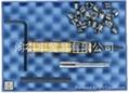 鎖緊型FILTEC螺紋護套。 4