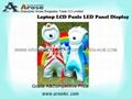 AU Optronics B133EW06 V.0 13.3 WXGA Glossy laptop LCD For HP DV3000 Lapotp