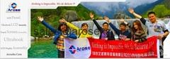 Shenzhen Arose Kingsales Technology Co., Limited