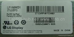 LED panel LP156WD1-TLD1 1600*900 WXGA LED panel