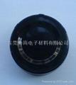 聚氨酯电子灌封胶8505