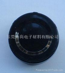 聚氨酯電子灌封膠8505