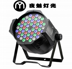 54顆LED帕燈