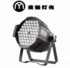 54顆LED全彩帕燈