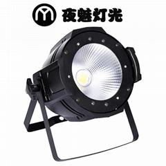 200W LED COB帕燈