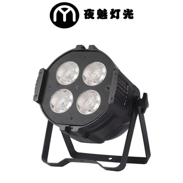 4顆200W LED面光帕燈 1