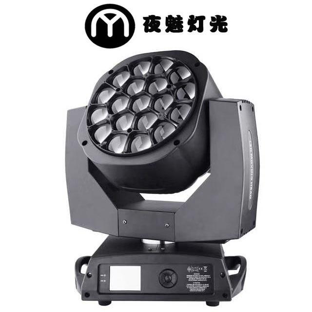 19顆四合一LED調焦染色搖頭燈 1