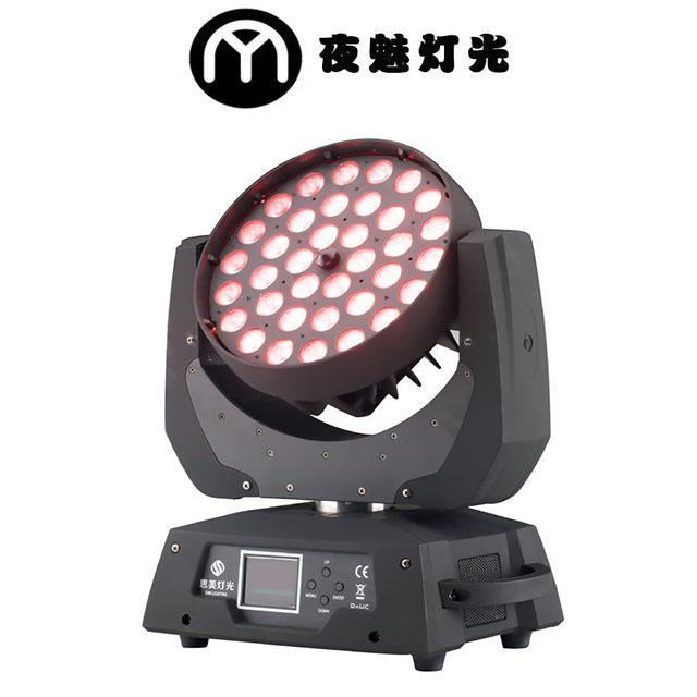 36顆四合一LED調焦染色搖頭燈 1