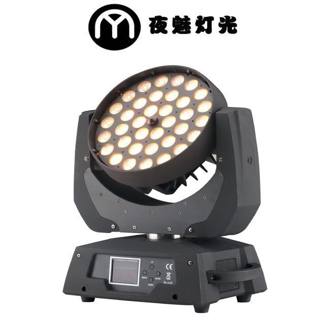 36顆四合一LED調焦染色搖頭燈 3