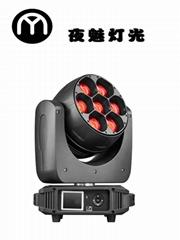 7颗40W四合一LED调焦染色摇头灯