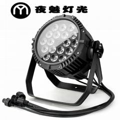 18颗LED四合一防雨帕灯