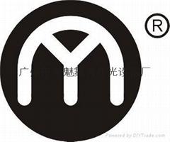 广州夜魅舞台灯光音响设备有限公司