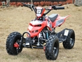 49cc 4 Wheeler, Four Wheeler (ATV-10B)