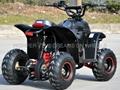 500W-800W Electric ATV (ATV001E)