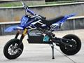 350W Electric Mini Motorcycle