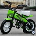 200W Electric Mini Bike (HP108E)
