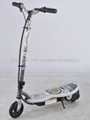120w Electric Scooter (HP103E)